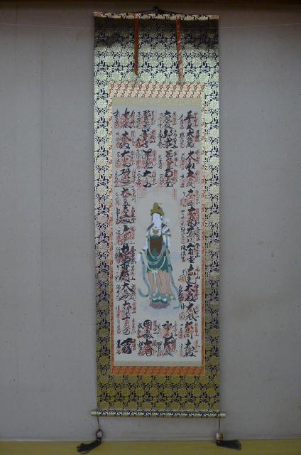 ご朱印の掛け軸の画像