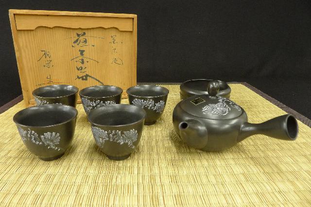 共箱付煎茶器の画像