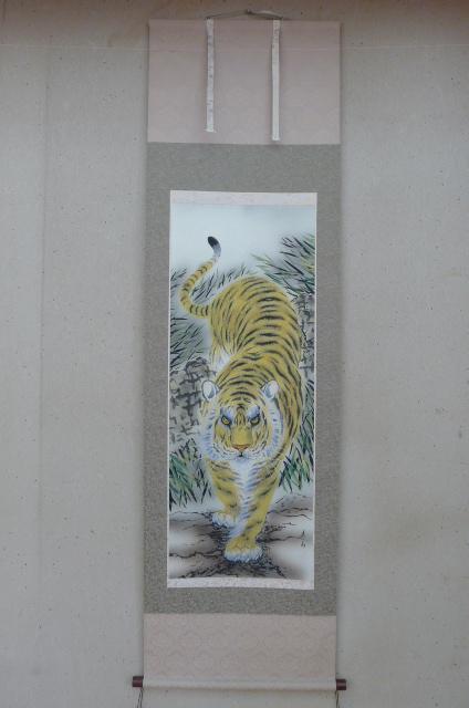 寿山作の猛虎図の画像