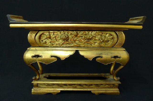 木製の金塗香炉台の画像