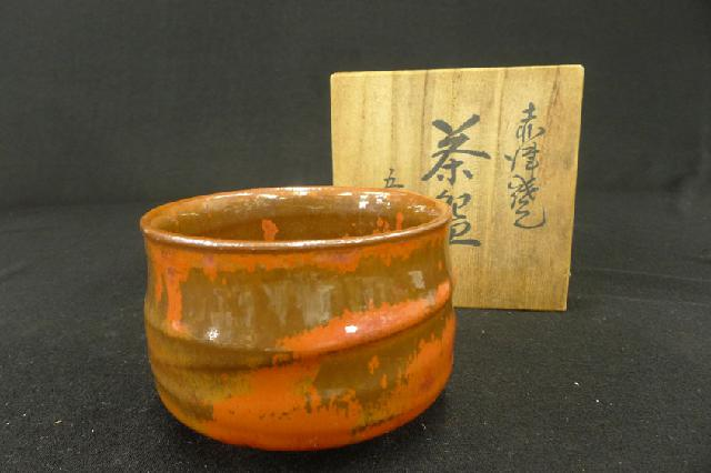 赤津焼の抹茶碗の画像