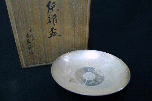 尚美堂の純銀盆の画像
