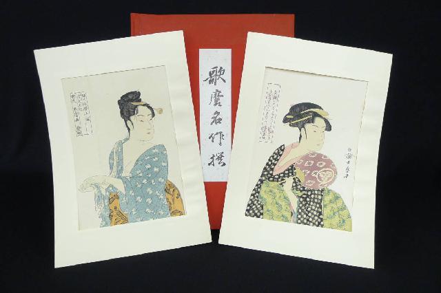 喜多川歌麿名作撰の画像