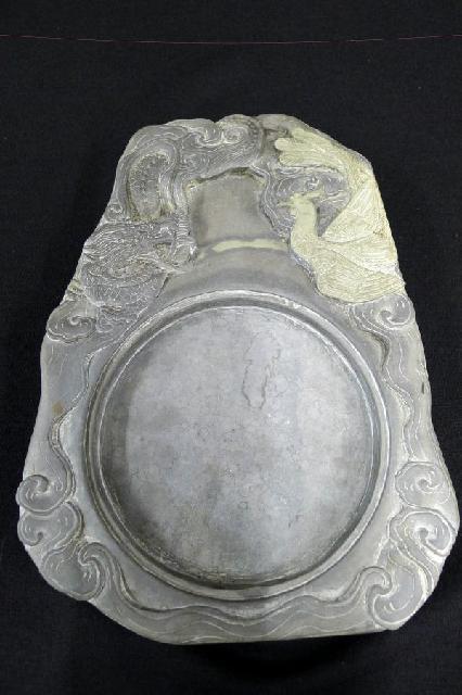 雲龍鳳凰文硯の画像
