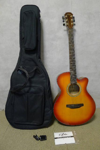 アリアのアコースティックギターの画像